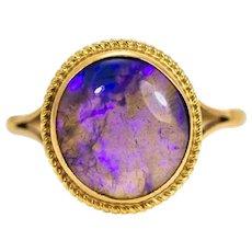 Vintage 9 Carat Gold Purple Agate Ring