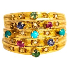 Vintage Multi Stone 9 Carat Gold Ring