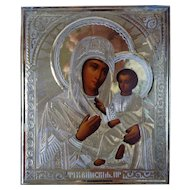 Antique 19th Century Russian Silver Icon Virgin Mother With Christ Child