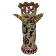 Gorgeous Antique Zsolnay Pecs Persian Pattern Vase