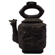 Antique Bronze Brunei Water Kettle Ethnographic Collectors