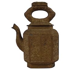 Traditional Antique Ethnographic Malay Brass Ceremonial Kettle