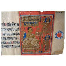 Rare Ancient Jain Manuscript Western India 15th Century