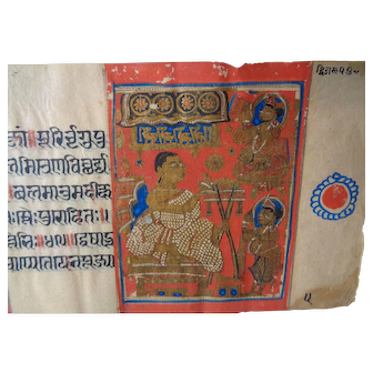 Rare Ancient Jain Manuscript Western India 15th Century