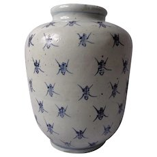 "Large Chinese Ming Dynasty ""Busy Ant"" Jar-Blue & White"