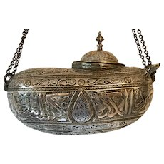 Magnificent Islamic Gold & Silver Inlaid Museum Quality Cairoware Kashkul C.1910