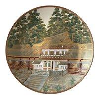 Superb Meiji Period Satsuma Dish Shinto Shrine
