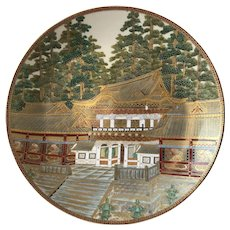 Superb Meiji Period Satsuma Dish Shinto Shrine