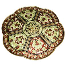 Antique F. Barbedienne Islamic Pattern Ormolu Tazza Champleve Bronze