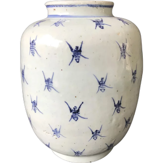 """Large Chinese Ming Dynasty """"Busy Ant"""" Jar-Blue & White"""