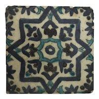 Antique 18th Century Damascus Tile - Ottoman Syria