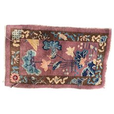 Small Vintage Chinese Oriental Rug 29  by 18 inches