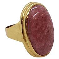 Vintage 18K Gold & Rhodochrosite Signet Ring
