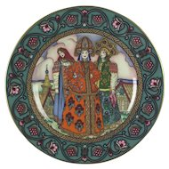 """Villeroy & Boch Russian Fairy Tales Plate #5 """"Vassilissa & Her Stepsisters"""" 1980's Mint with COA & Original Box."""