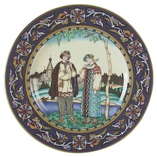 """Villeroy & Boch Russian Fairy Tales Plate #3 """"Lel the Shepherd Boy""""  1980's Mint with COA & Original Box."""