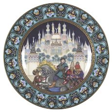 "Villeroy & Boch Russian Fairy Tales Plate #7 ""In Search Of The Firebird"" 1980's Mint with COA & Original Box."