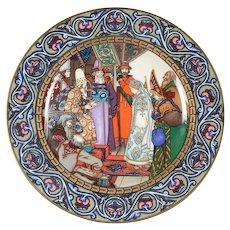 "Villeroy & Boch Russian Fairy Tales Plate #2 ""Tsar Berendei"" 1980's Mint with COA & Original Box."