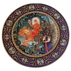 "Heinrich / Villeroy & Boch Russian Fairy Tales Plate #4 Vassilissa the Fair ""The Red Knight"" 1980's Mint with COA & Original Box."