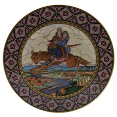 "Heinrich / Villeroy & Boch The Firebird Plate #8 ""Ivan and Tsarevna on The Gray Wolf"" 1980's Mint with COA & Original Box."