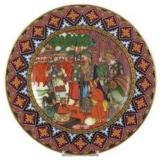 "Villeroy & Boch Heinrich Russian Fairy Tale Plate #10 ""Maria Morevna & Tsarevich Ivan"" 1980's Mint with COA & Original Box."