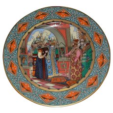"Villeroy & Boch Heinrich Russian Fairy Tale Plate #6 ""Vassilissa Presented to the Tzar"" 1980's Mint with COA & Original Box"