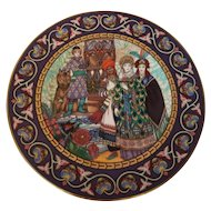 "Villeroy & Boch Heinrich Russian Fairy Tale Plate #9 ""Wedding of Tsarevna Elena The Fair""  1980's Mint with COA & Original Box."