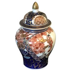 Vintage Japanese Hand Painted Gold Imari Temple Lidded Ginger Jar
