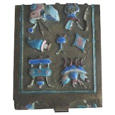 Antique Chinese Export Enameled Small Box