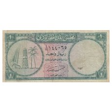 Qatar & Dubai One Riyal, 1960, P1. First issue.