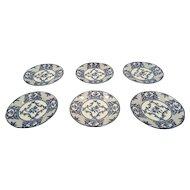 "Vintage Tiffany Delft 8-1/8"" Salad Plates - Set of 6"