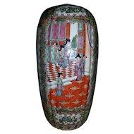 Chinese Qing Qianlong Nian Zhi Famille Rose Medallion Ovoid Jar Vase Vessel c1930