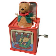 "2006 Hallmark ""Pop! Goes the Teddy Bear"" MAGIC Keepsake Ornament"