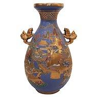 Ceramic Japanese Vase