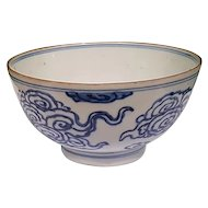 Ancient Small Chinese Porcelain Bowl with Blue and White Decorations