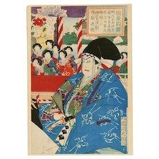 "Kabuki Scene from ""Kanjincho"" - Original Woodcut by 1887 ca."