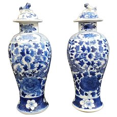 Pair Of Antique Chinese Vases Ching Dynasty Blue & White With Lids