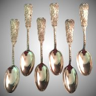 Set of 6 Gorham St. Cloud Sterling Place Spoons