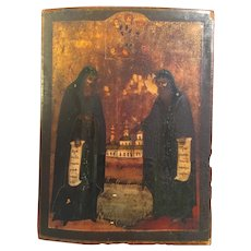 Very Old Greek or Russian Orthodox Icon