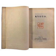 """1910 Japanese Book """"Kyoto"""" in English Language"""