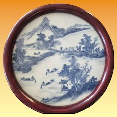18th Century Qianlong Qing Dynasty Blue & White Chinese Plaque