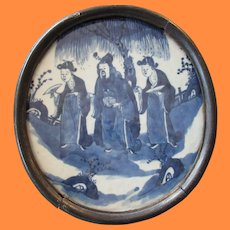 Chinese Blue & White Porcelain Plaque