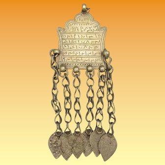 Antique Menorah Middle East Pendant