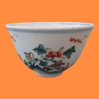 "Japanese Porcelain "" Boys"" Tea Bowl Cup"