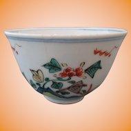 "Japanese Porcelain "" Boys"" Tea Bowl Cup"