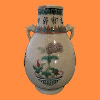 Famille Verte Pear Vase with Chinese Script