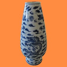 Chinese Guangxu Blue & White 5 Dragon Vase - Hall of Good Fortune Mark