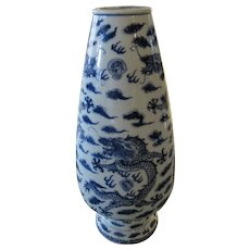Chinese Guangxu Blue and White Vase - Very Rare Shaped 5 Dragons Hall of Good Fortune Mark