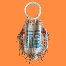 Antique Chinese Beaded Handbag with Peking Glass