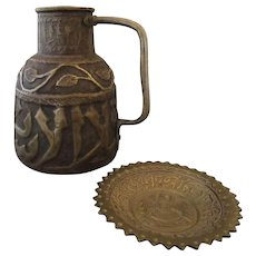 Antique Islamic Brass Jug & Small Dish with Calligraphy