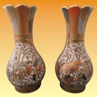 Very Fine Miniature Satsuma Vase Pair Shizan